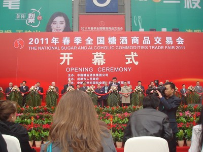 Trade show in Chengdu opening ceremony