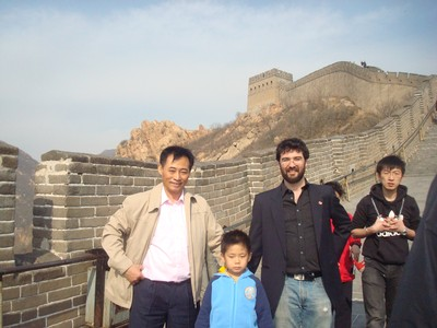 Ari Cipes on The Great Wall of China