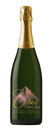 Cipes Brut Rose NV